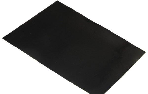 Материал радиационно-защитный Абрис РЗтп-01-ДБ